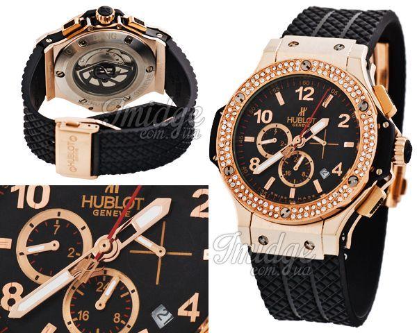 Женские часы Hublot  №MX1283