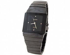 Унисекс часы Rado Модель №M1609