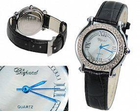 Женские часы Chopard  №M4503