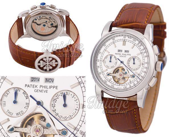 Копия часов Patek Philippe  №MX1411