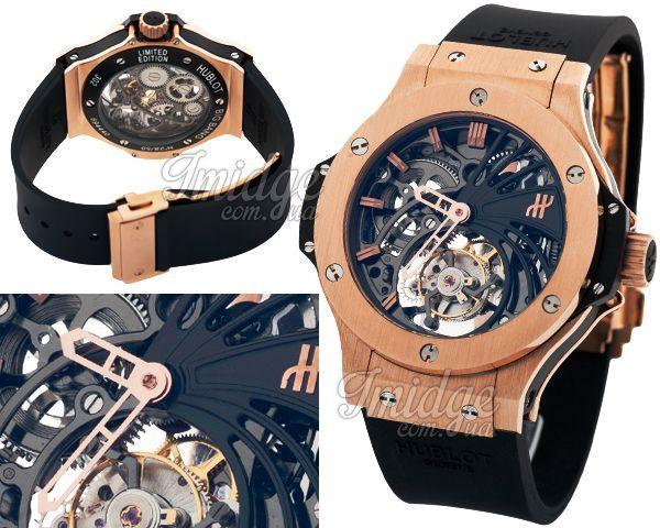 Мужские часы Hublot  №MX2582