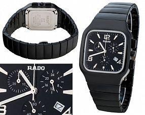 Мужские часы Rado  №MX2300