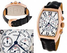 Копия часов Franck Muller  №MX0997