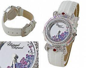 Копия часов Chopard  №MX2794
