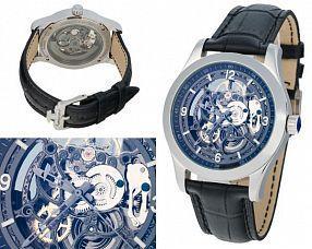 Копия часов Jaeger-LeCoultre  №MX1780