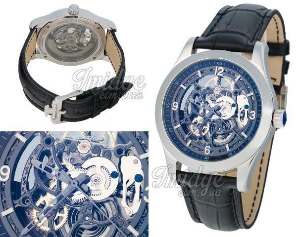 Мужские часы Jaeger-LeCoultre  №MX1780