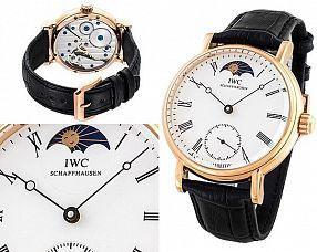Копия часов IWC  №MX2944