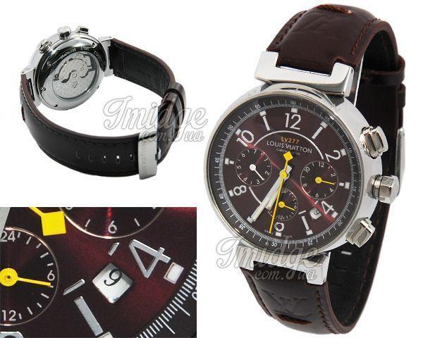 Унисекс часы Louis Vuitton  №C0237-1
