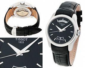 Копия часов Tissot  №MX2340