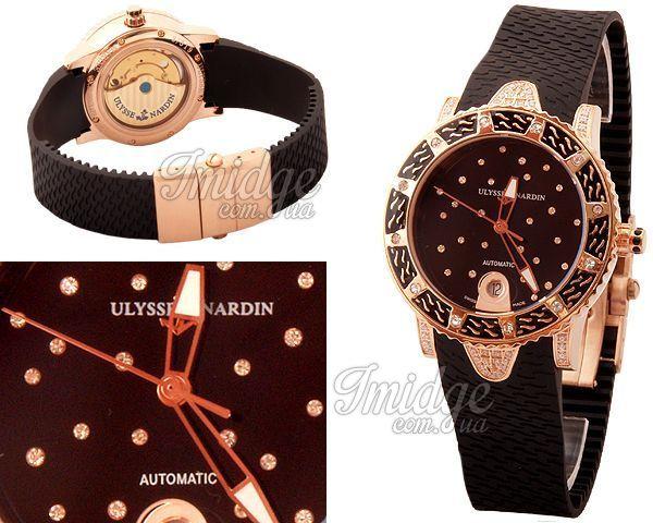 Женские часы Ulysse Nardin  №MX0334 (Референс оригинала 8106-101EC-3C/22)