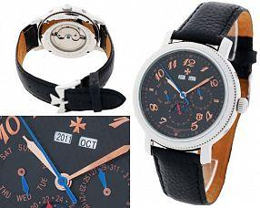 Мужские часы Vacheron Constantin  №MX2634