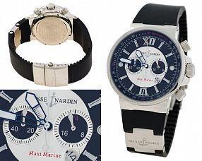 Копия часов Ulysse Nardin  №MX0995