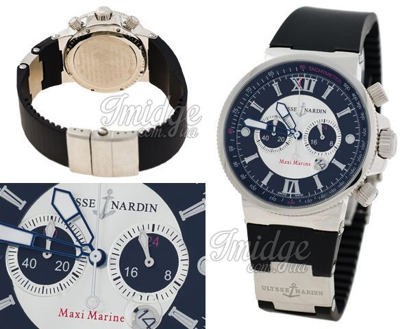 Мужские часы Ulysse Nardin  №MX0995