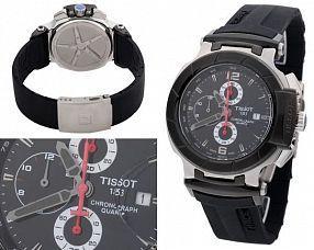 Мужские часы Tissot  №MX1790