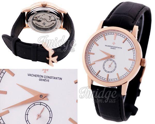 Мужские часы Vacheron Constantin  №MX2809