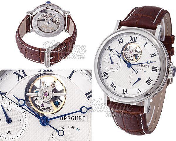 Мужские часы Breguet  №MX2930