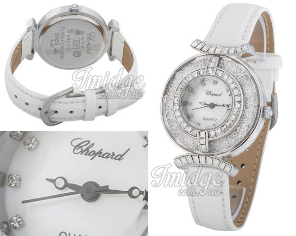 Женские часы Chopard  №MX1993