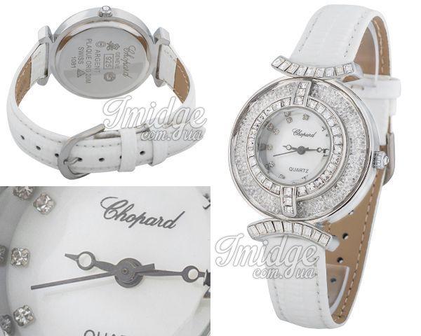 Копия часов Chopard  №MX1993