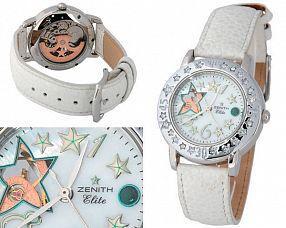 Женские часы Zenith  №M3983-2