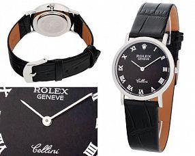 Копия часов Rolex  №MX2571