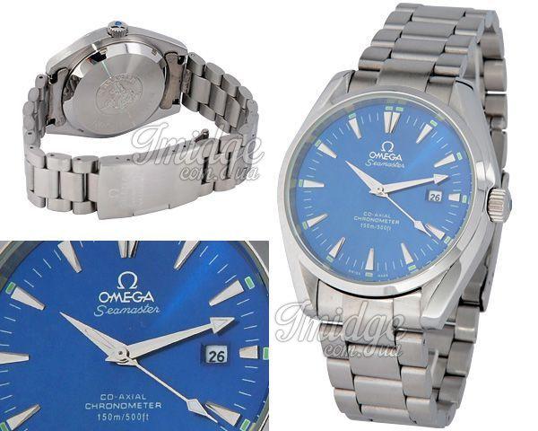 Мужские часы Omega  №N0560