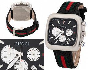 Унисекс часы Gucci  №N2305