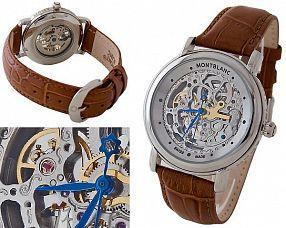 Мужские часы Montblanc  №S1401