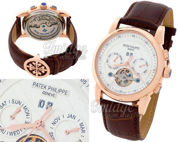 Мужские часы Patek Philippe  №MX2551