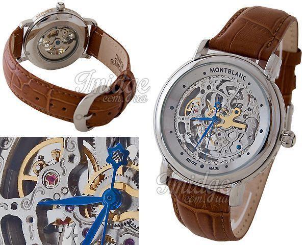 Копия часов Montblanc  №S1401