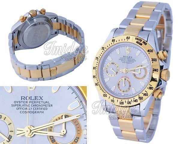 Мужские часы Rolex  №M3312