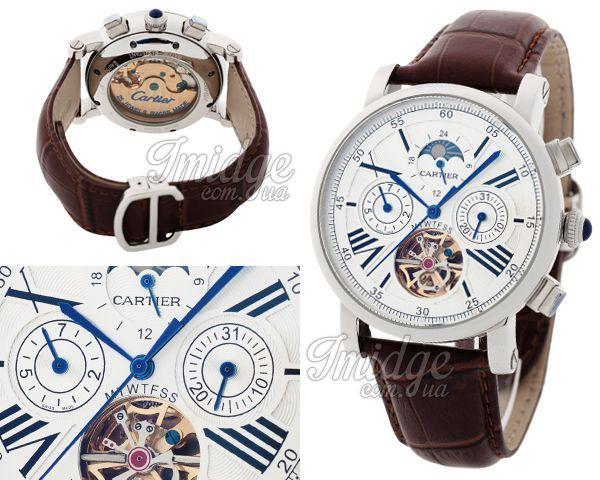 Мужские часы Cartier  №MX2415