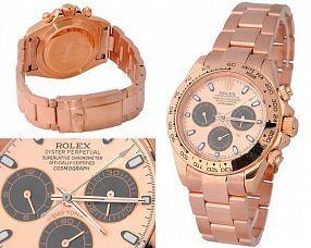 Мужские часы Rolex  №M1361
