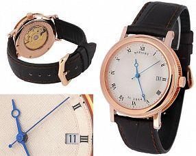 Мужские часы Breguet  №M3995