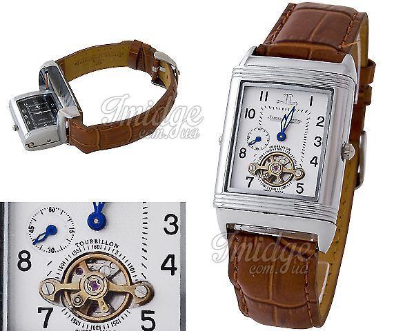 Унисекс часы Jaeger-LeCoultre  №H1207