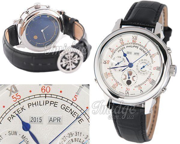 Мужские часы Patek Philippe  №M2743