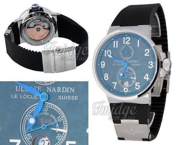 Мужские часы Ulysse Nardin  №MX0269