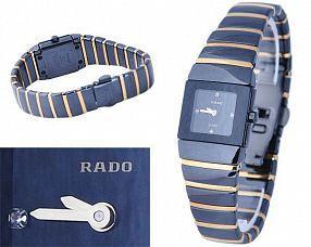 Женские часы Rado  №M1809
