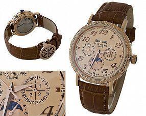 Копия часов Patek Philippe  №H0843