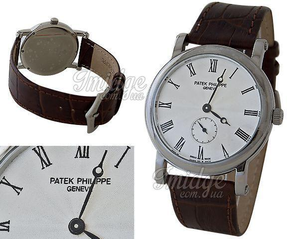 Копия часов Patek Philippe  №S313
