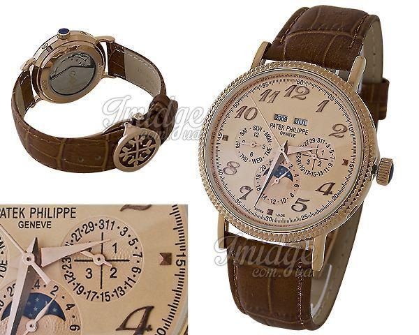 Мужские часы Patek Philippe  №H0843
