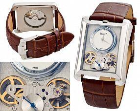 Копия часов Piaget  №MX1286