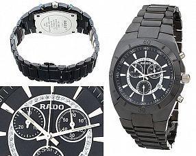 Унисекс часы Rado  №MX1349