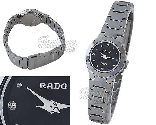 Копия часов Rado  №H0383