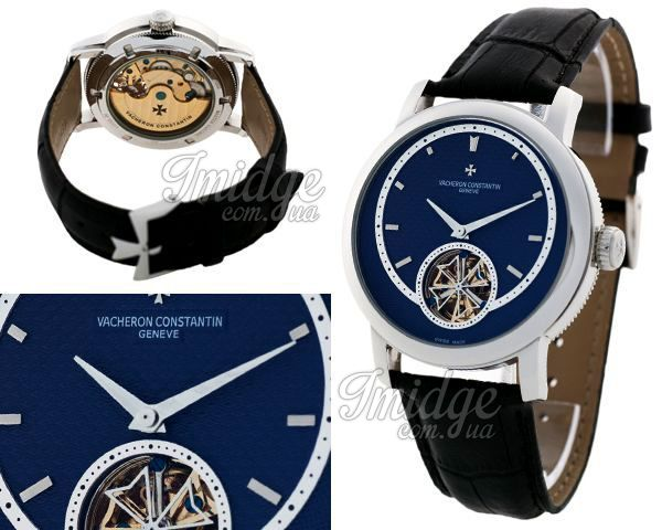 Мужские часы Vacheron Constantin  №N2443