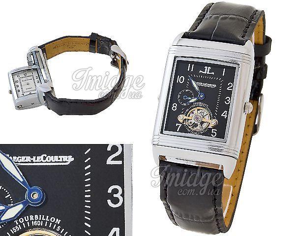 Копия часов Jaeger-LeCoultre  №H1205