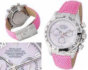 Женские часы Rolex  №M3695