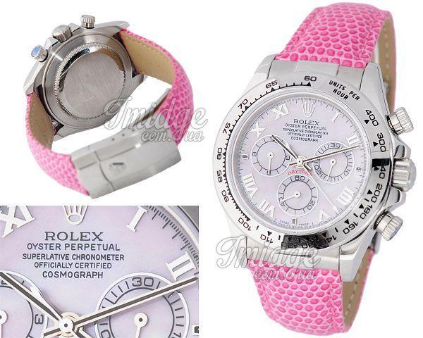 Копия часов Rolex  №M3695