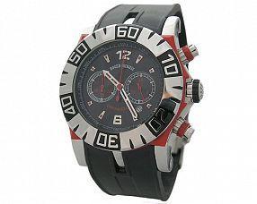 Копия часов Roger Dubuis Модель №N0252