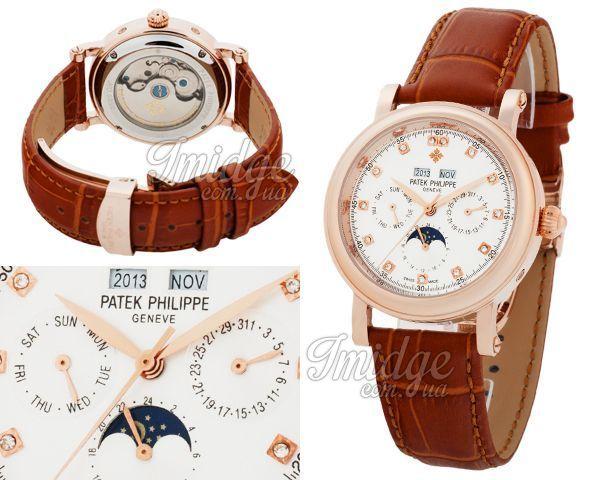 Мужские часы Patek Philippe  №MX2082