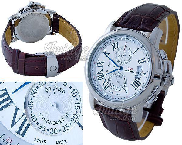 Копия часов Montblanc  №C0967